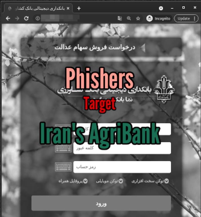 Phishing Kit Targets Iran's Keshavarzi Bank (Agribank)